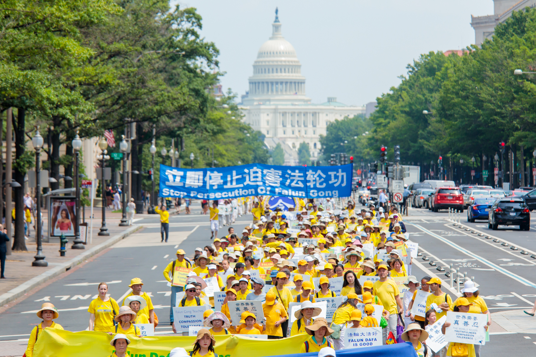 Secretary of State Addresses 21st Anniversary of the PRC Government's Persecution of Falun Gong